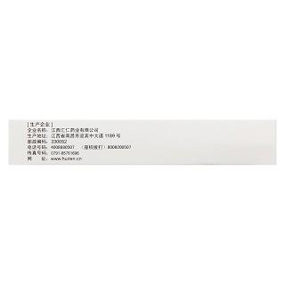 人工牛黄甲硝唑胶囊(12s)