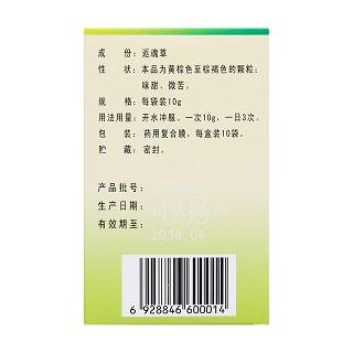 肺宁颗粒(10g*10包)