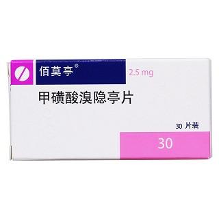 甲磺酸溴隐亭片