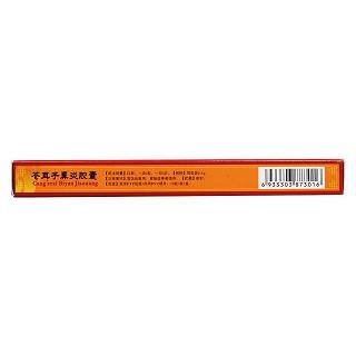 苍耳子鼻炎胶囊(0.4g*12s)