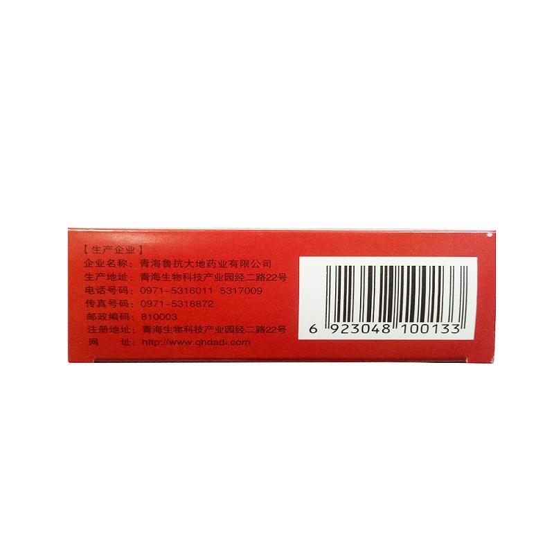 乳宁片(0.36g*30片/盒)
