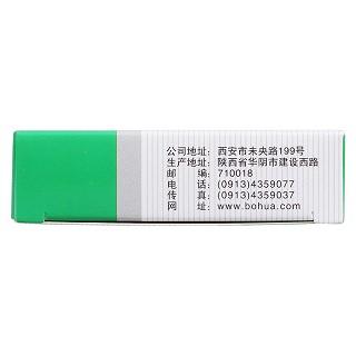 羟甲烟胺片