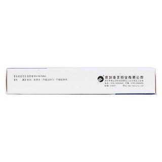 艾地苯醌片(30mg*12s)