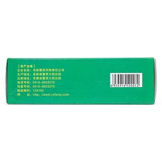 清心沉香八味丸(7.5g*2瓶/盒)