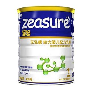 智旭 无乳糖较大婴儿配方乳粉2段