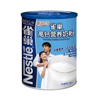 雀巢 高钙营养奶粉