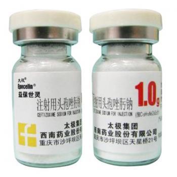 注射用頭孢唑肟鈉