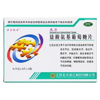 盐酸氨基葡萄糖片价格
