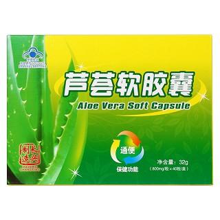 芦荟软胶囊价格