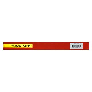 气血康口服液(10ml*10支/盒)