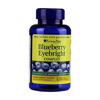 普丽普莱蓝莓小米草复合营养片