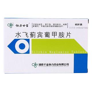 水飞蓟宾葡甲胺片