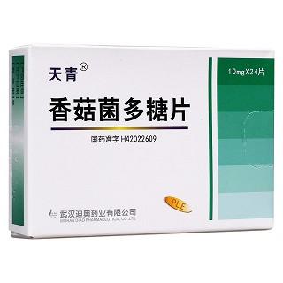 香菇菌多糖片(天青)