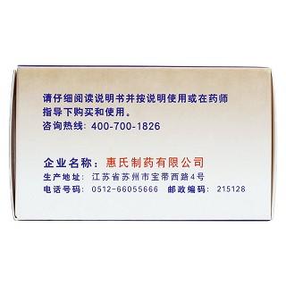 复方多维元素片(23)(60片*1瓶/盒)