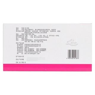 乳宁片(0.32g*90片/盒)