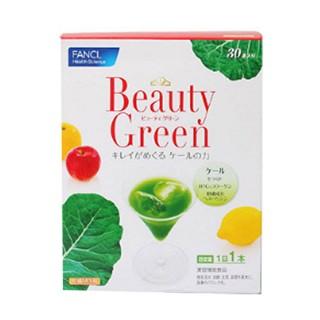 fancl绿色美容羽衣甘蓝青汁粉末