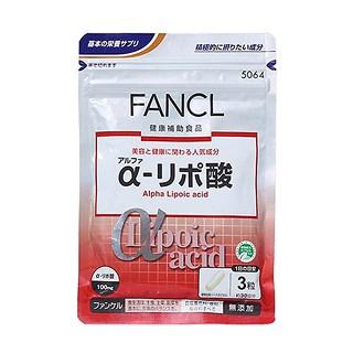 fancl硫辛酸