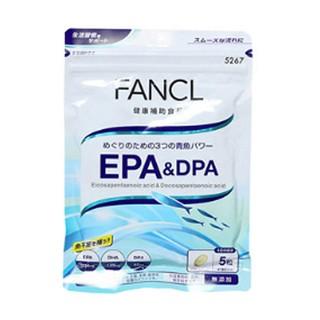 fanc lepa+dpa精制鱼油
