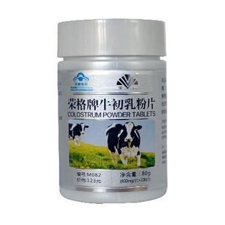 荣格牌牛初乳粉片