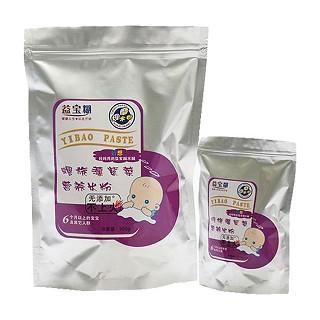 益宝糊婴儿米粉螺旋藻紫菜米粉