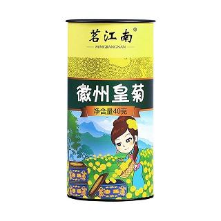 茗江南 徽州皇菊