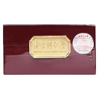 安宫牛黄丸(金衣)(3g*1丸(木盒))