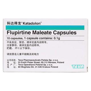 马来酸氟吡汀胶囊