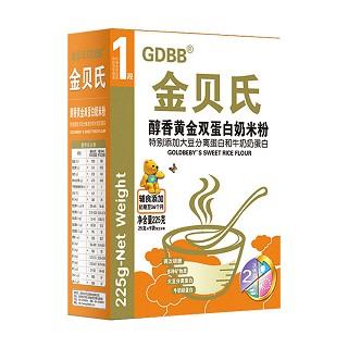 金贝氏醇香黄金双黄蛋白奶米粉