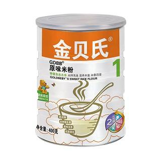 金贝氏原味大桶米粉