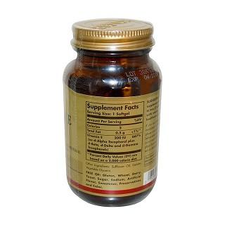 solgar vitamin e mixed tocopherols价格