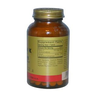 solgar vitamin k价格