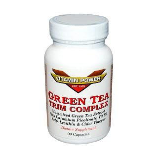vitamin power 绿茶修复配方胶囊