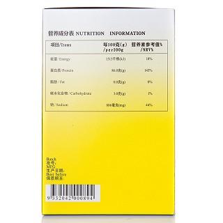 澳洲进口澳琳达蛋白质粉375g/罐价格