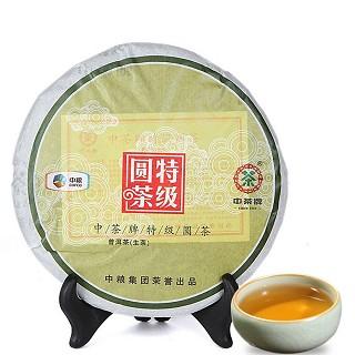 中茶牌 特级圆茶 洱茶生茶