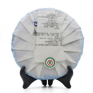 中茶牌 洱茶生茶 臻品蓝印价格