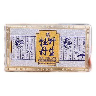茗星号 正宗福鼎手工白茶砖 野生牡丹