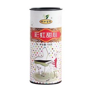 杯口留香 彩虹甜心果粒茶