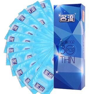 名流天然乳胶橡胶避孕套