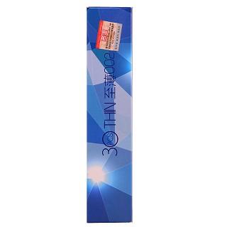 名流天然乳胶橡胶避孕套(名邦橡胶)