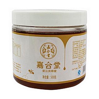 嘉合堂 紫云英蜂蜜