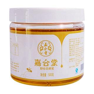 嘉合堂 野桂花蜂蜜