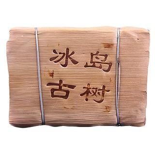 松德 笋壳包装老黄片茶砖 普洱茶生茶