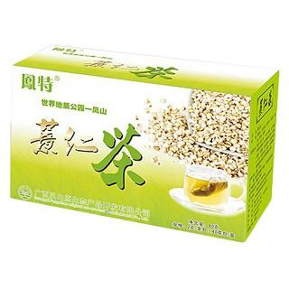 磨师傅 广西凤山特产 薏仁袋泡茶