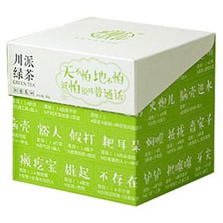 老伙记川派绿茶