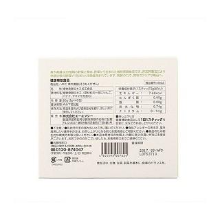 浅山之家afc 草木美膳酵素粉 纤体瘦身价格