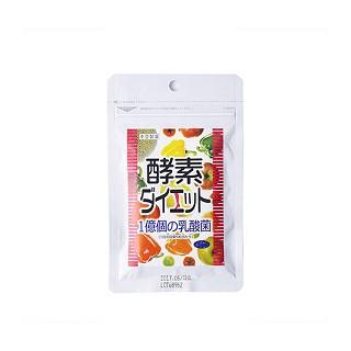 浅山之家afc 酵素片 排毒瘦身