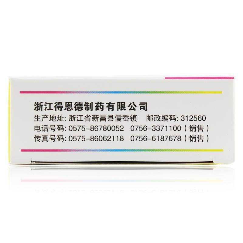 铝碳酸镁咀嚼片功效作用厂家