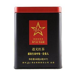 贵天下 春茶新茶 贵州高原红茶