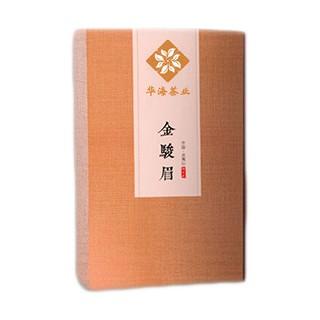 华海茶业 金骏眉红茶 正宗黄芽茶叶