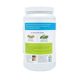vega 植物营养餐 香草味(vega)